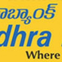 Andhra Bank Rural & Agriculture Loan Information