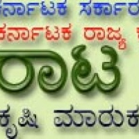 Online Agricultural Marketing Information System, Karnataka State