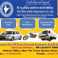 Life insurance & Motor insurance